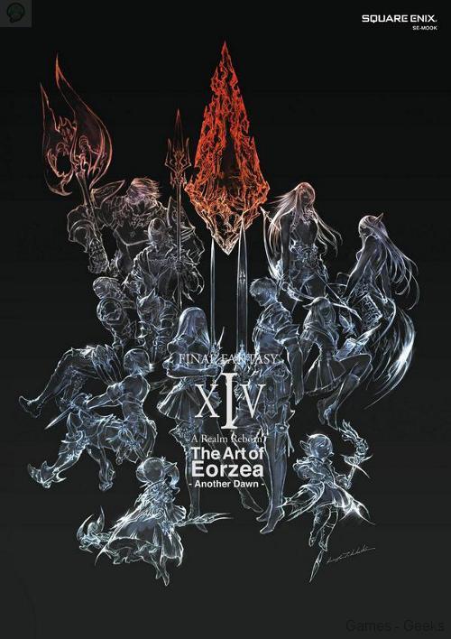 News_Squarenix_BoutiqueJP_Artbook_AnotherDawn Artbook Final Fantasy XIV - The Art of Eorzea – Another Dawn
