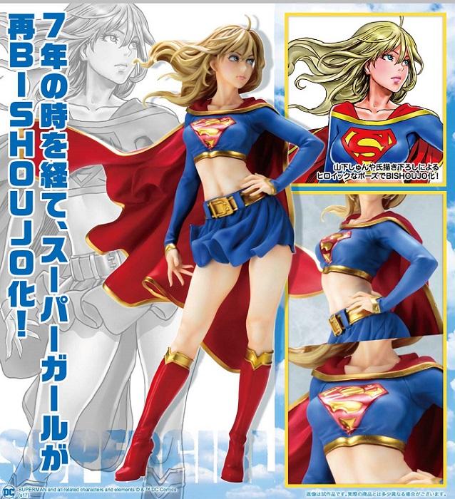 000093242_01 Figurine - DC Comics Supergirl Returns Bishoujo Statue