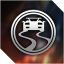 16jdbj Need for Speed Hot Pursuit Remastered - La liste des trophées et succès