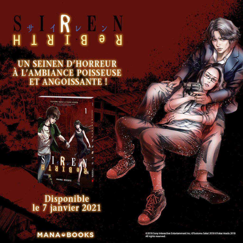 Siren-ReBIRTH-1-1024x1024 Siren ReBIRTH : une plongée vertigineuse au cœur de l'horreur !