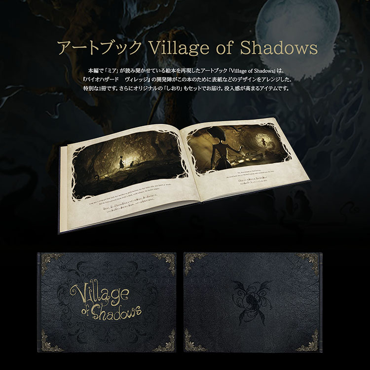 Resident-Evil-Village-Complete-Set-Collectors-Edition-4 Resident Evil Village - Les éditions collector et spéciales!