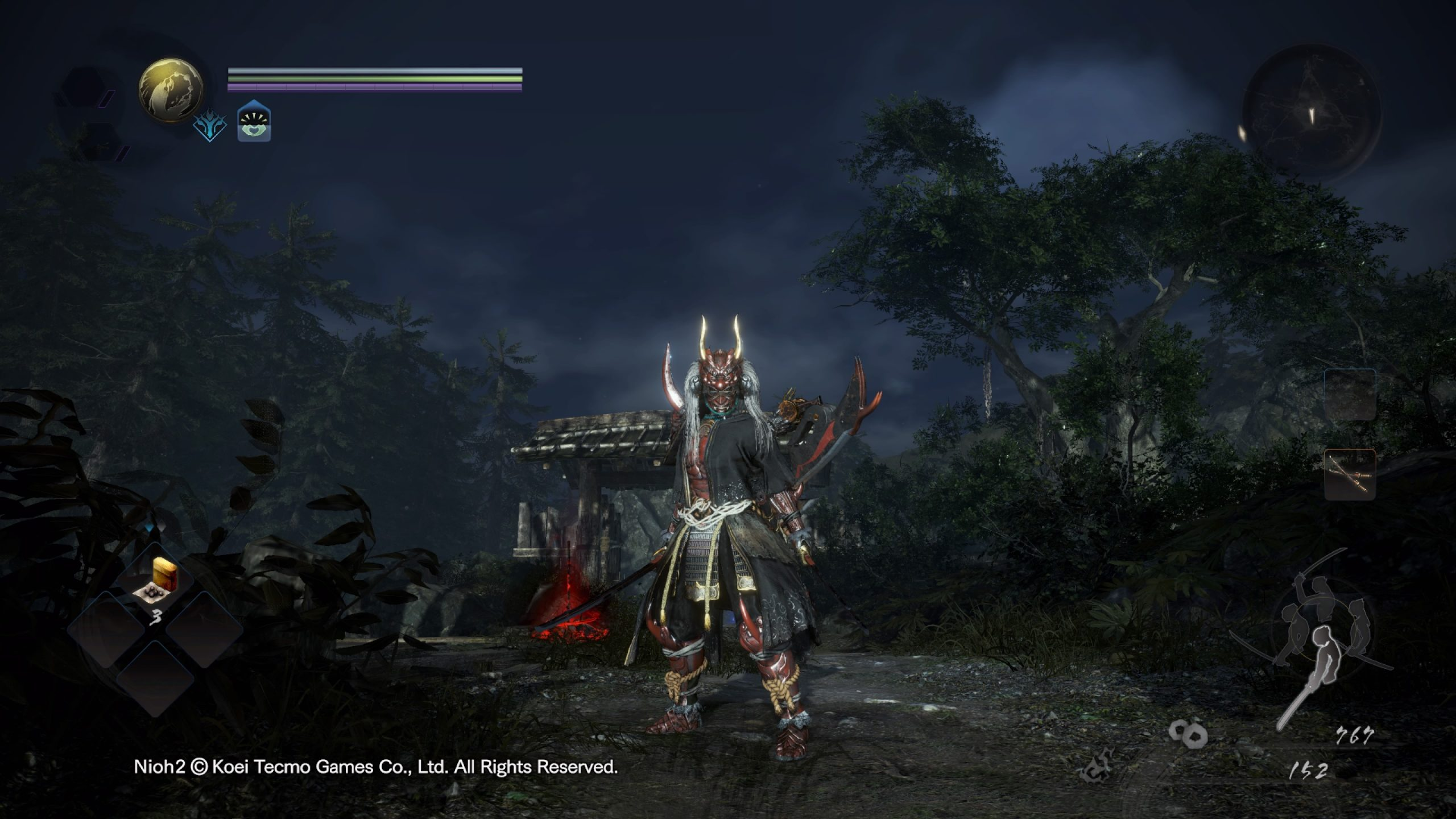 Nioh-2-Remastered-The-Complete-Edition_20210206163513-scaled Mon avis sur Nioh Collection