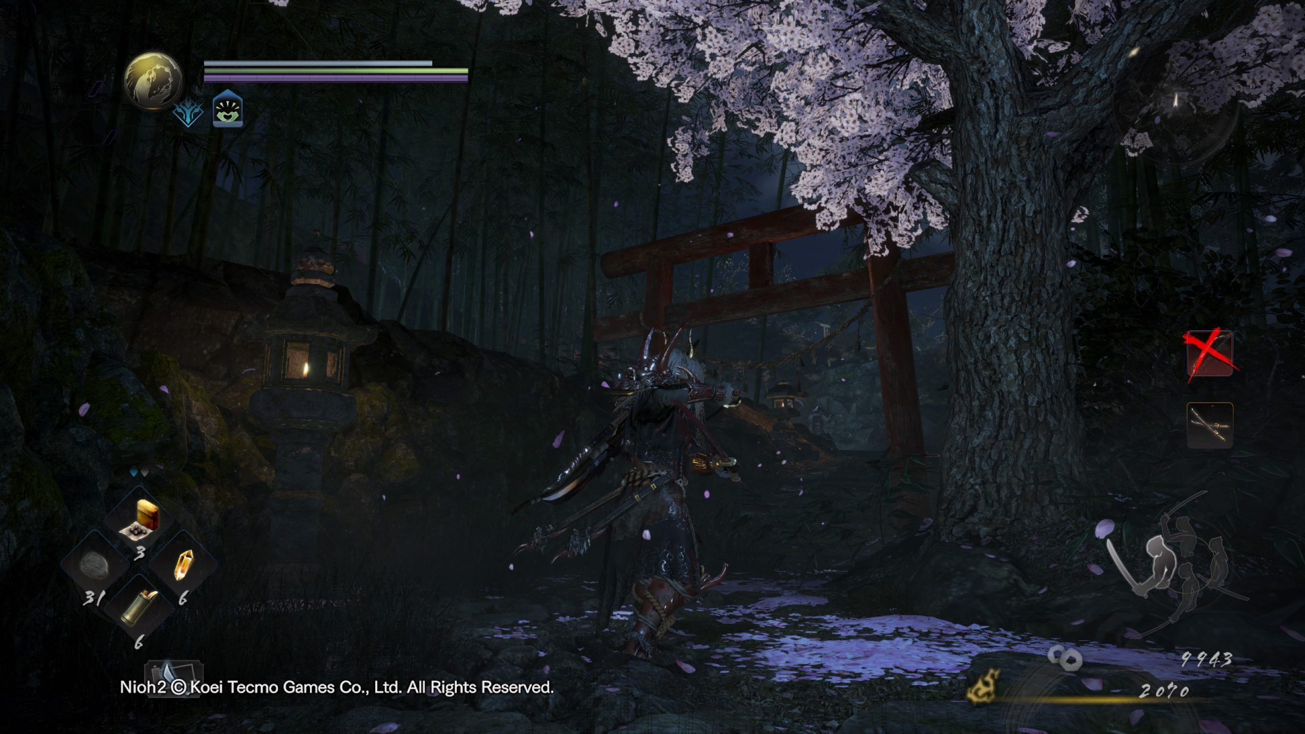 Nioh-2-Remastered-The-Complete-Edition_20210207182020-scaled Mon avis sur Nioh Collection
