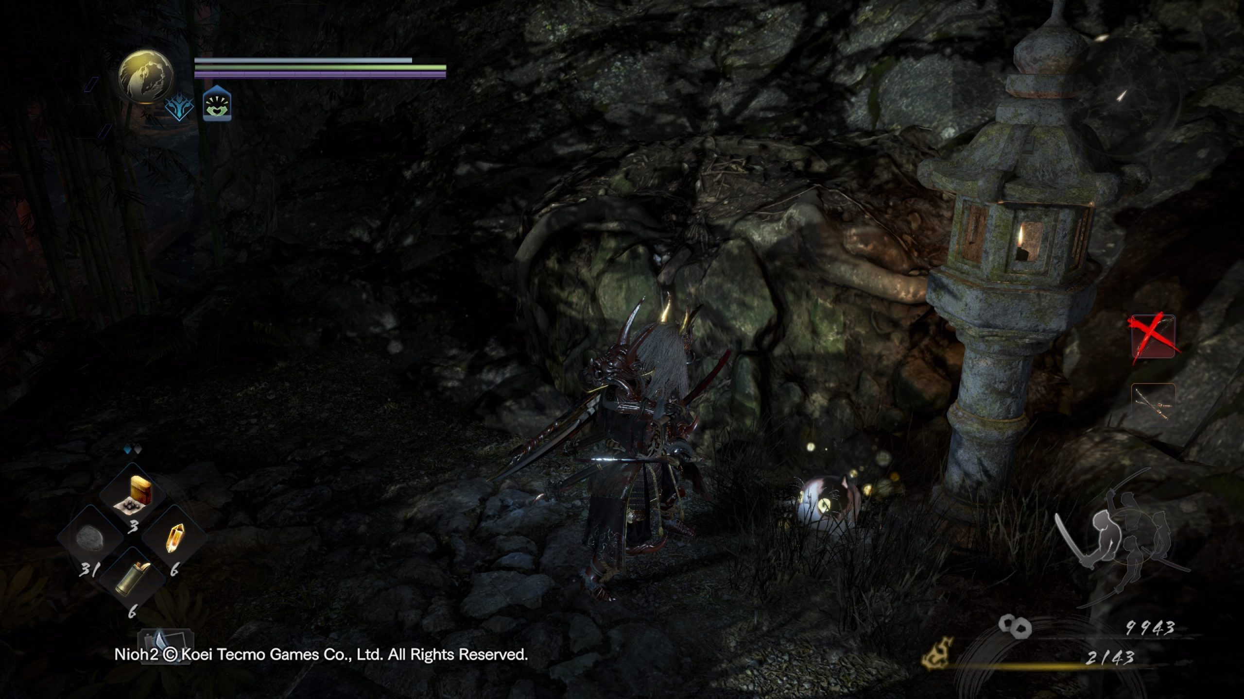 Nioh-2-Remastered-The-Complete-Edition_20210207182054-scaled Mon avis sur Nioh Collection