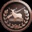 04b5g3 Découvrez la liste des trophées et succès de Resident Evil Village!